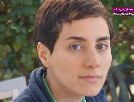 بیوگرافی مریم میرزاخانی، نابغه ریاضی دنیا