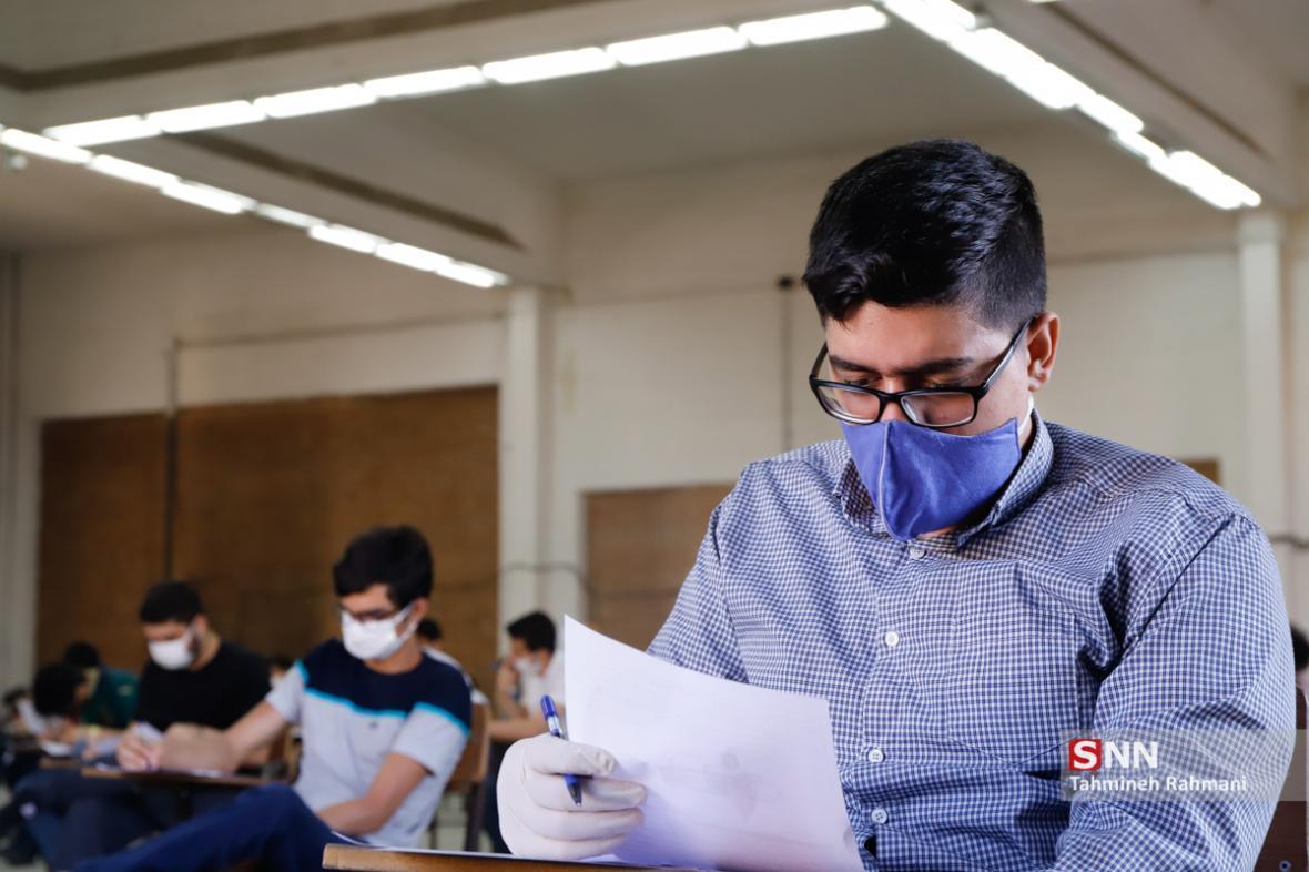 آزمون مرحله دوم انفرادی المپیاد علمی دانشجویان علوم پزشکی به تعویق افتاد
