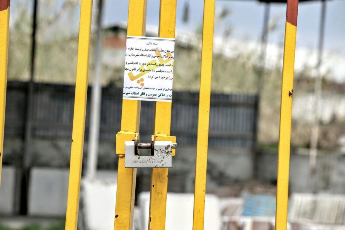 خبرنگاران 5 واحد صنفی متخلف در شاهین دژ پلمب شد