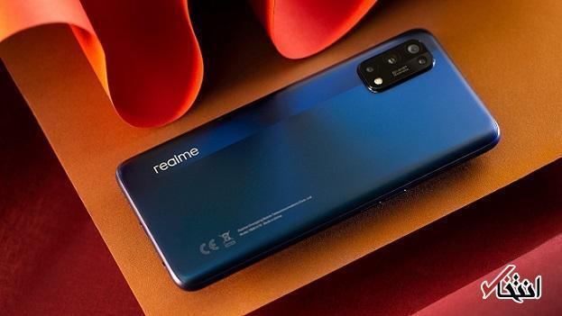 گوشی ریلمی 7 Pro به روزرسانی شد