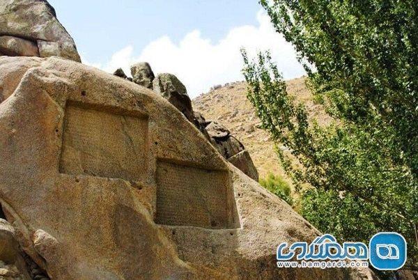 گنج نامه همدان طرحی عظیم در تحول گردشگری ایران است