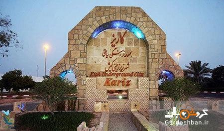 سفر به کاریز؛ زیباترین شهر زیرزمینی دنیا