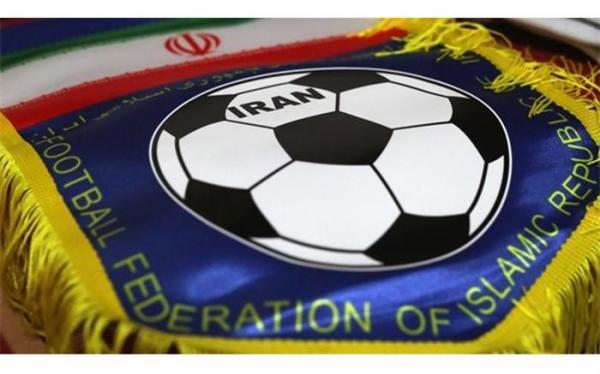 دفترچه درخواست ایران برای میزبانی جام ملت های آسیا 2027 به AFC رسید