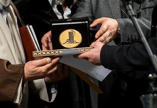جایزه ای که به هیچکس نرسید! ، وقتی داوران جایزه جلال صدای اعتراض اهالی ادبیات را بالا بردند