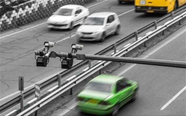 لغو طرح ترافیک تهران از روز اول تا 13 فروردین