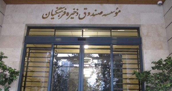 بازنشسته ها فعلا با صندوق ذخیره فرهنگیان تسویه نکنند، آخرین شرایط تسویه دیون دولت به صندوق