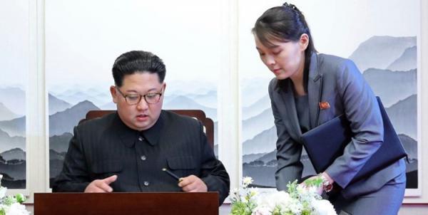 هشدار تند خواهر رهبر کره شمالی به کره جنوبی