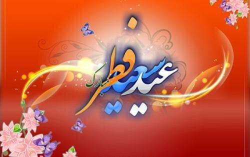 عید سعید فطر؛ جشن رستگاری و بندگی