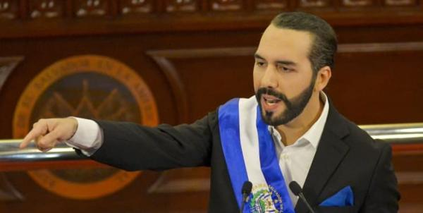 السالوادور اولین کشور دنیا که بیت کوین را به عنوان پول رایج پذیرفت